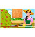 video tutorial - garden design interface vector image vector image