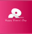 womens day design card with creative design vector image vector image