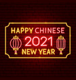 happy chinese new year neon concept vector image