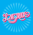 love struck 3d typographic with arrow vector image vector image