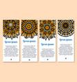 paisley flower indian mandala ornament banner set vector image