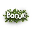 winter bonus background with snowflakes vector image vector image