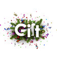 festive gift background with serpentine vector image