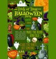 halloween pumpkin poster for horror night party vector image vector image
