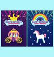 happy birthday dear princess greeting cards set vector image
