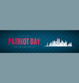 patriot day anniversary banner twin towers in new