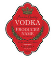 label for vodka with ears wheat and crown vector image vector image