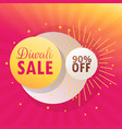 diwali bumper sale beautiful background vector image vector image