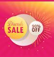 diwali bumper sale beautiful background vector image vector image