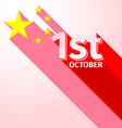 PRC National day holiday long shadow vector image