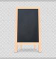 realistic special menu announcement board icon vector image vector image