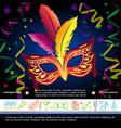 cartoon carnival bright template vector image vector image