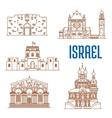 Israel architecture landmarks sightseeing vector image vector image
