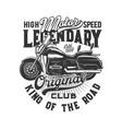 motorcycle races bike or motorbike riders club vector image vector image