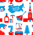 Russian symbols seamless pattern Russia national vector image vector image
