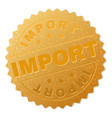 golden import award stamp vector image vector image