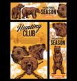 hunting season wild bear animal vector image vector image