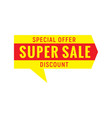 special offer sign vector image