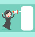 arab businesswoman holding megaphone and blank vector image