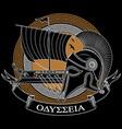 ancient hellenic helmet greek sailing vector image vector image