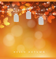 autumn fall blurred card banner garden party vector image vector image
