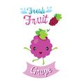 Cute Cartoon Of Grape Fruit Banner Logo vector image vector image