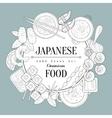 Japaneese Food Vintage Sketch vector image vector image