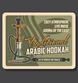 traditional arabic hookah smoking lounge bar