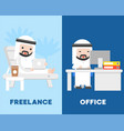 arab businessman in office and freelancer on vector image vector image