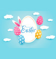 beautiful happy easter paper style decorative vector image