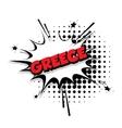 Comic text Greece sound effects pop art vector image vector image