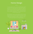 home design poster and text vector image vector image