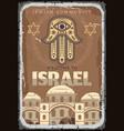 israel poster with jewish community symbols vector image vector image