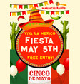 mexican party invitation for cinco de mayo holiday vector image vector image