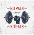 no pain gain t-shirt set vector image vector image