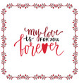 valentine day handwritten card lovely lettering vector image vector image