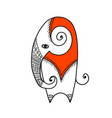 white elephant sketch for your design vector image vector image