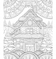 adult coloring bookpage a cute winter landscape vector image vector image