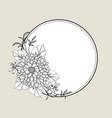 floral frame flower greeting card border flourish vector image