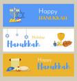 judaism church traditional banner jewish hanukkah vector image vector image