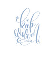 keep warm - handwritten lettering text vector image vector image