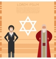 Jew and jewdaism banner vector image