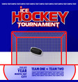 variant of the poster for ice hockey tournament vector image