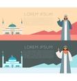 Set of muslim banners vector image
