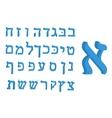 3d letter Hebrew Blue font Hebrew Letters Hebrew vector image vector image