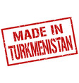 made in turkmenistan stamp vector image vector image