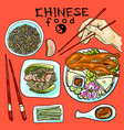 set chinese food vector image