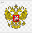 symbol of russia vector image