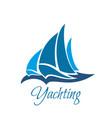 yachting organization icon vector image vector image