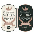 labels for vodka with ears wheat and crown vector image vector image